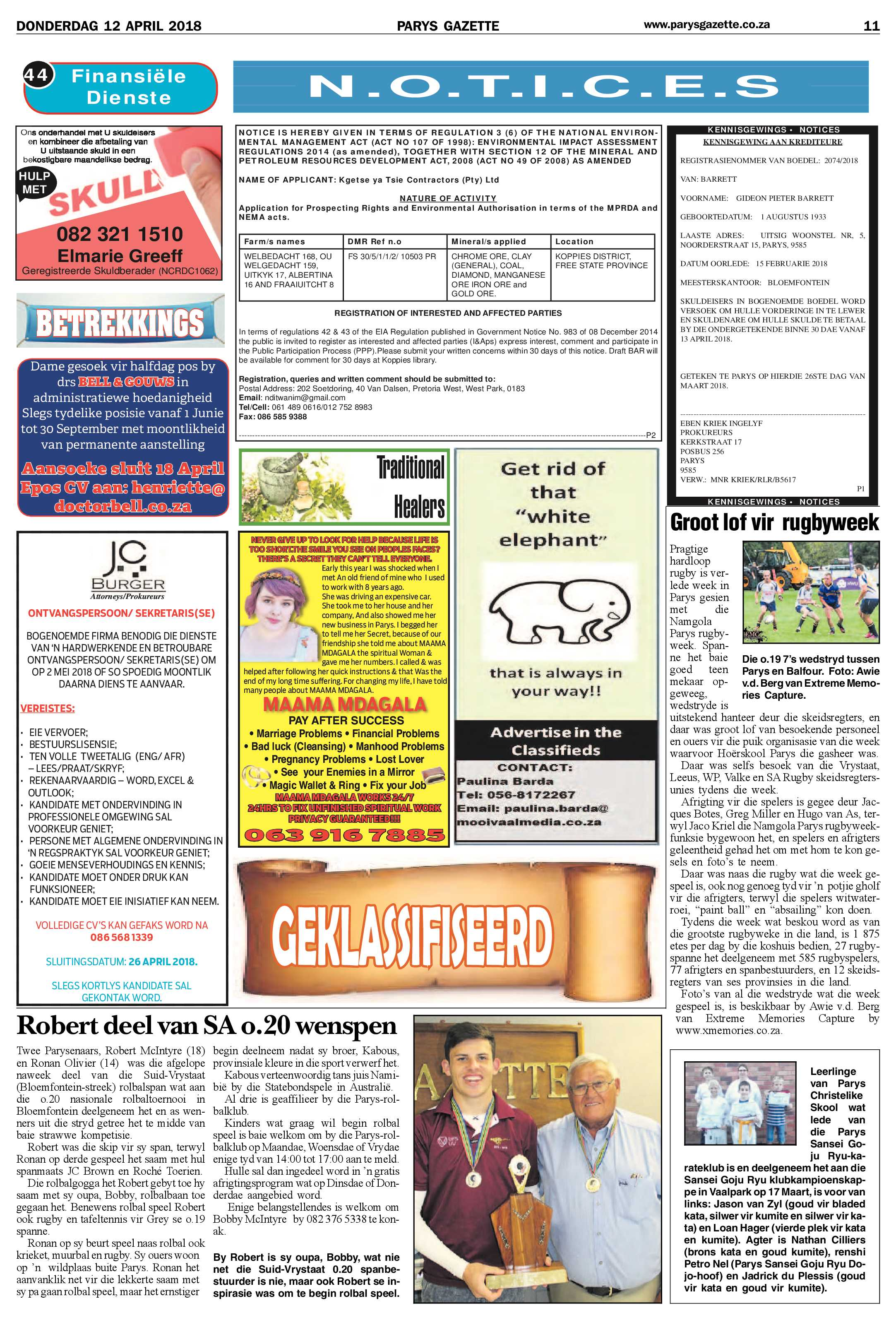 12-april-2018-epapers-page-11
